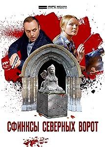 Watch new pirates movies Sfinksy severnykh vorot [WEB-DL]