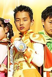 Magic Warriors Mir and Gaon Poster