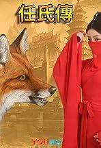 Legend of the fox
