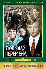 Bolshaya peremena Poster - TV Show Forum, Cast, Reviews