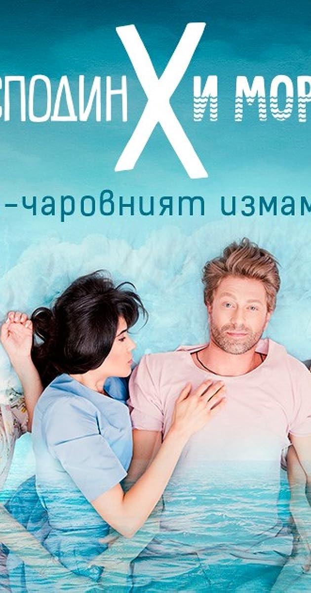 descarga gratis la Temporada 1 de Mr. X and the Sea o transmite Capitulo episodios completos en HD 720p 1080p con torrent