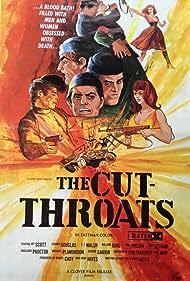 The Cut-Throats (1971)