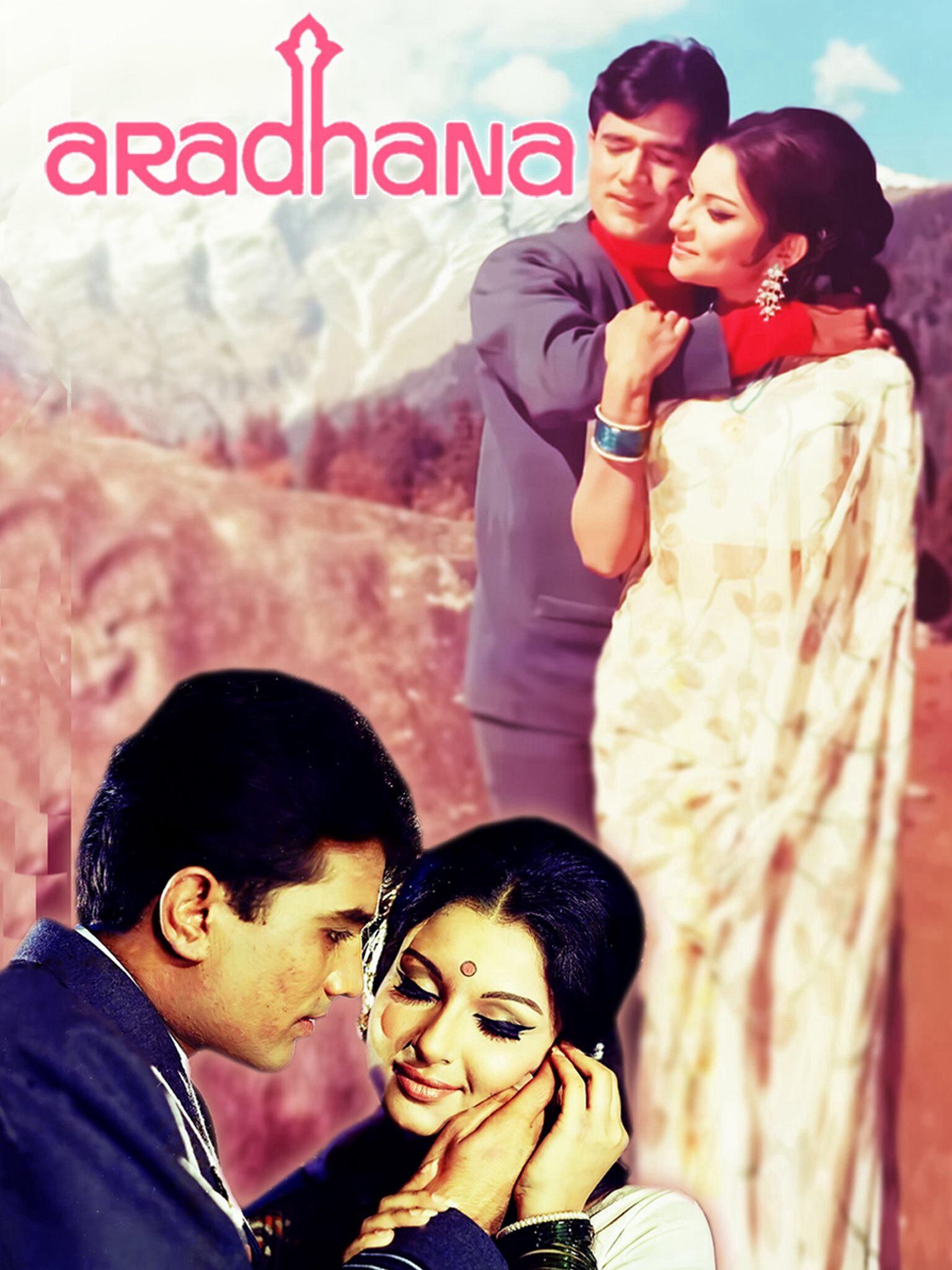 Aradhana (1969) | Classical Movies