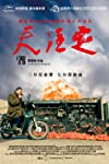 Jia Zhangke On Capturing China's Evolution and His Advice to Chinese Filmmakers Today