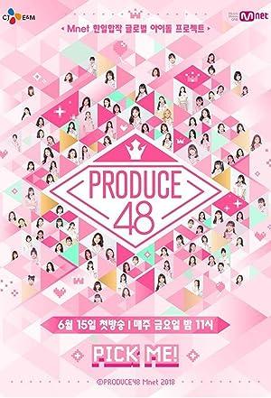 Produce 48 (2018)