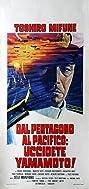 Admiral Yamamoto (1968) Poster