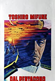 Rengô kantai shirei chôkan: Yamamoto Isoroku (1968) Poster - Movie Forum, Cast, Reviews