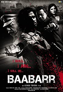 Downloading english subtitles to movies Baabarr by Anand Gandhi [SATRip]