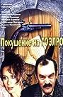 Pokusheniye na Goelro (1986) Poster