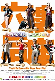 Luk lau hau joh(2003) Poster - Movie Forum, Cast, Reviews