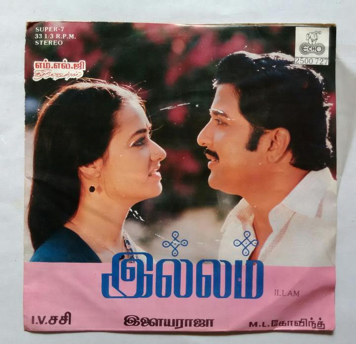 Illam ((1988))