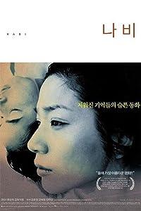 Nabi Kwang-Hyun Park
