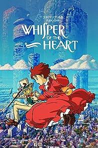 Whisper of the Heartวันนั้น...วันไหน หัวใจจะเป็นสีชมพู