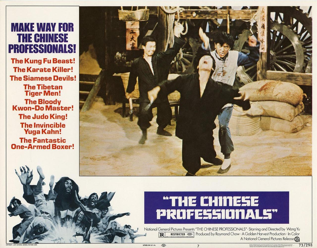 Du bei chuan wang (1972)