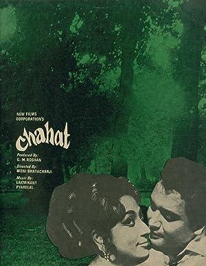 Chahat movie, song and  lyrics