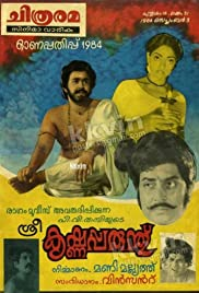 Shree Krishnaparanthu Poster