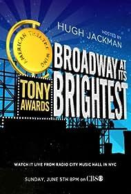 The 59th Annual Tony Awards (2005)