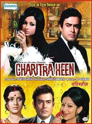 Yogeeta Bali Charitraheen Movie