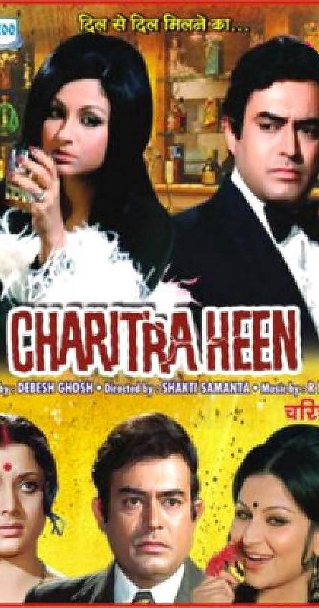 Charitraheen (1974) - Full Cast & Crew - IMDb
