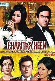 Charitraheen 1974 Hindi Movie JC WebRip 400mb 480p 1.3GB 720p 4GB 8GB 1080p