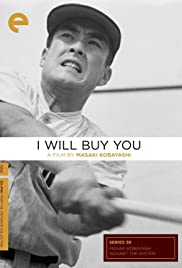 I Will Buy You Poster