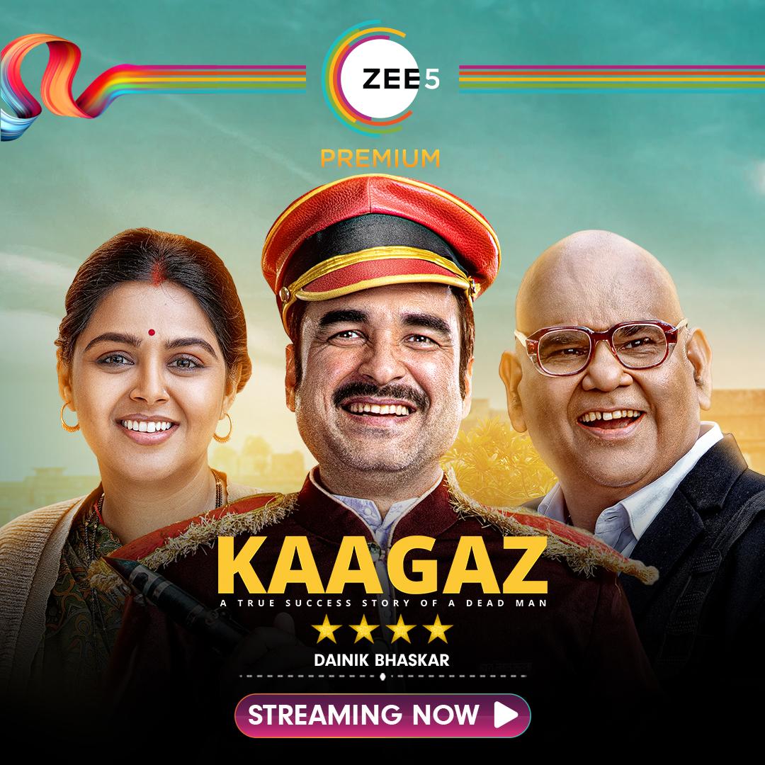 Kaagaz hd on soap2day
