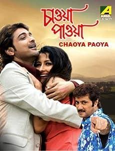 Watch amc movies Chaowa Pawa by none [1080i]