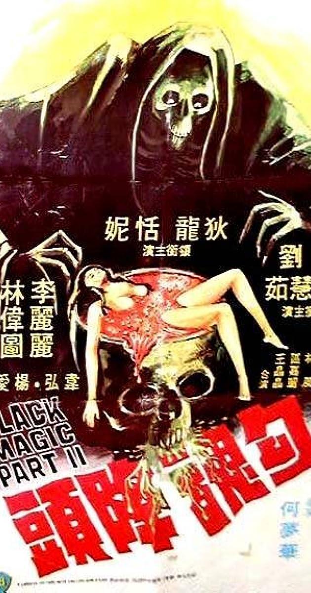 Gou hun jiang tou (1976) Subtitles