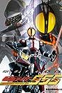Kamen Rider Faiz (2003) Poster