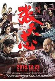 Ye wen wai zhuan: Zhang tian zhi