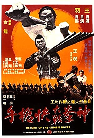 Return-Of-The-Chinese-Boxer-1977-1080p-BluRay-YTS-MX