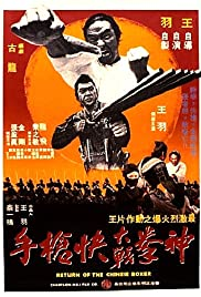 Return of the Chinese Boxer Poster