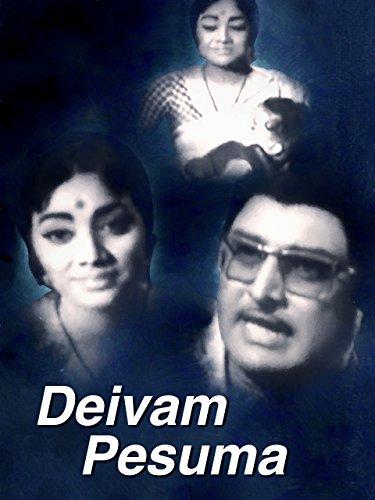 Deivam Pesuma ((1983))