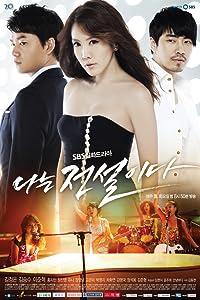 HD movie pc download Naneun Junseolida by Brooke Burgess [1020p]