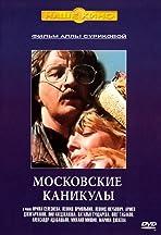 Moskovskie kanikuly