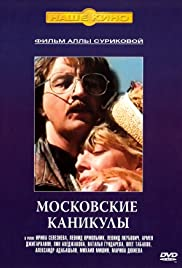Moskovskie kanikuly Poster