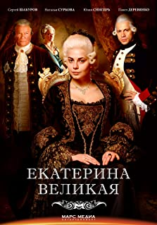 Catherine the Great (2015– )