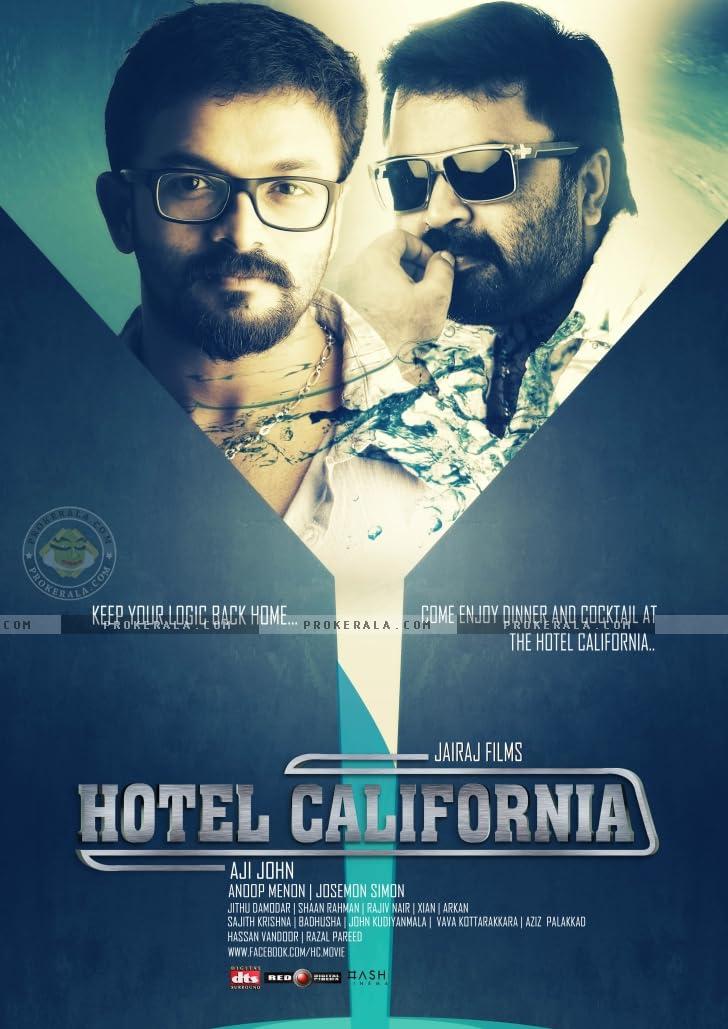Hotel California – Malayalam