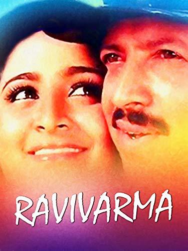 Ravi Varma (1992)
