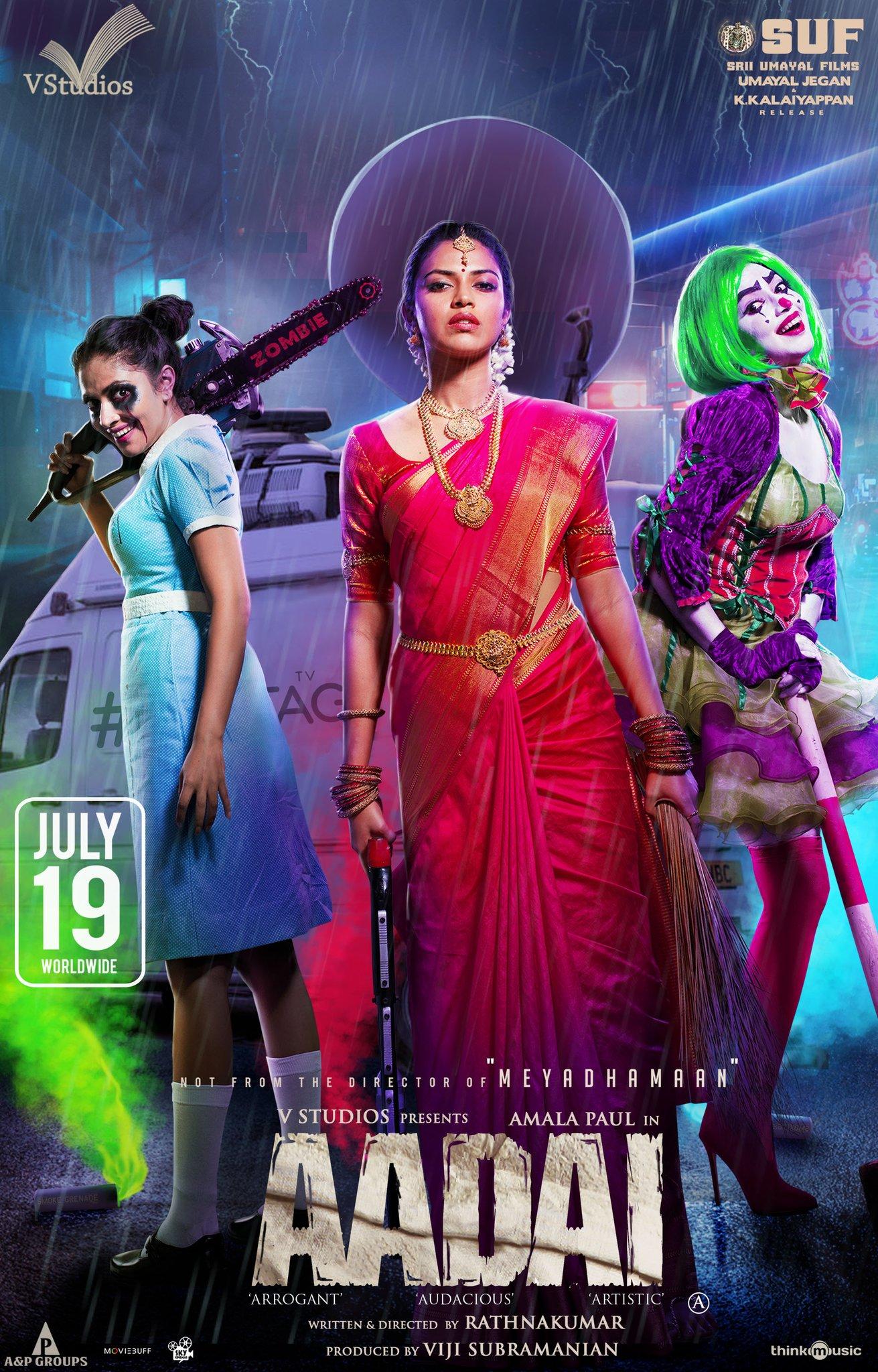 Aadai (2019) - IMDb