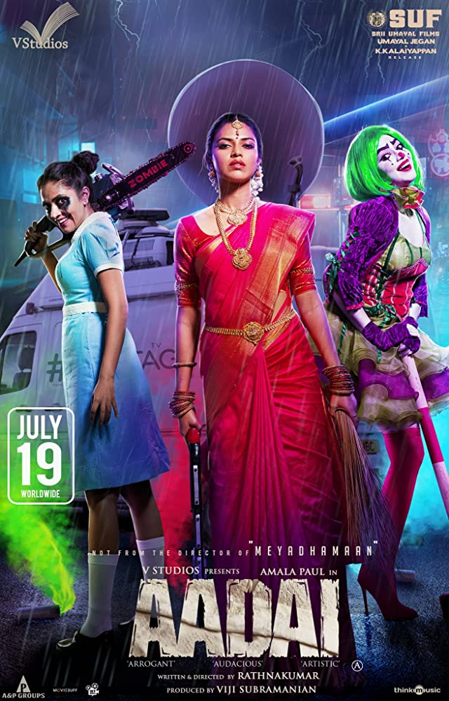 Aadai (2019) Tamil 408MB Proper HDRip ESub Download