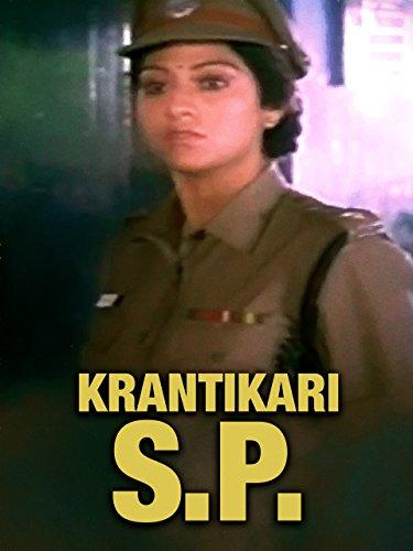 Bhargavi I. P. S. (1996)