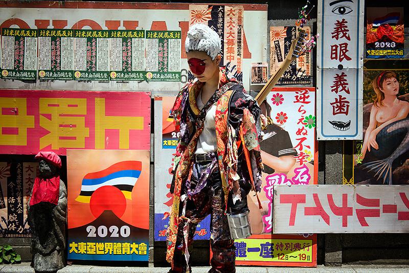 Welcome to Japan: Hinomaru ranchi bokkusu