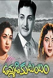 Ummadi Kutumbam Poster