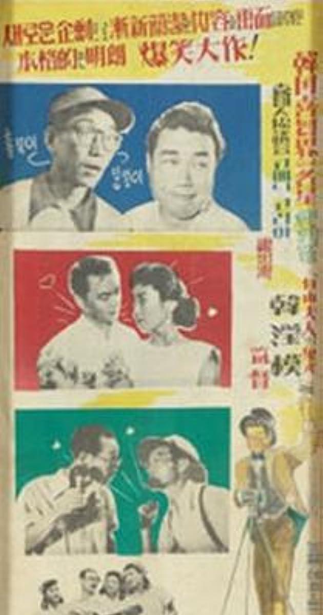 Image Chongchun ssanggogseon