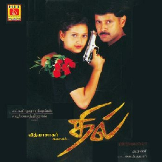 Dhill (2001) HD Tamil Full Movie Watch Online Free