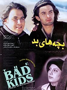 4k movie trailers download Bachehaye bad by none [480x320]