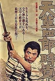 Shiro Amakusa, the Christian Rebel Poster