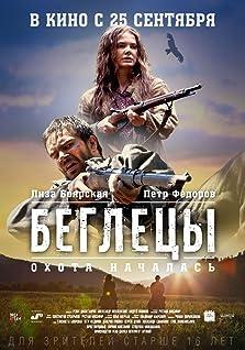 Begletsy (2014)