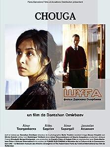 Chouga (2007)